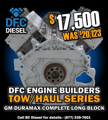 dfc tow haul gm duramax complete long block